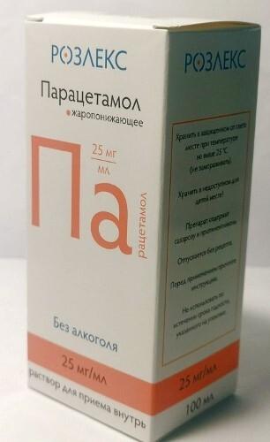 Купить Парацетамол 0,025/мл 100мл флак р-р д/приема внутрь цена