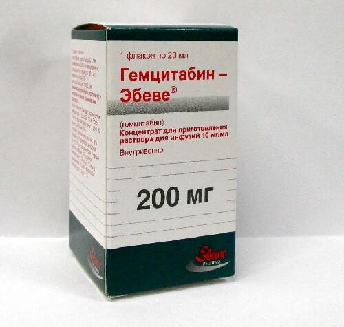 Купить Гемцитабин-эбеве цена