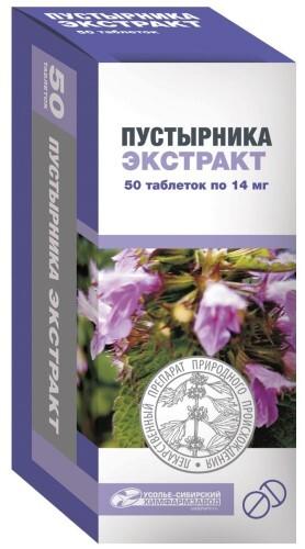 Купить Пустырника экстракт 0,014 n50 табл /усолье-сибирский хфз/ цена