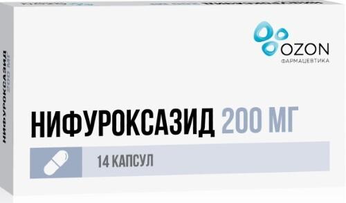 Купить НИФУРОКСАЗИД 0,2 N14 КАПС /ОЗОН/ цена