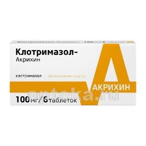 Купить КЛОТРИМАЗОЛ-АКРИХИН 0,1 N6 ТАБЛ ВАГ цена