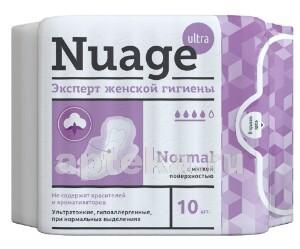 Купить Normal прокладки женские для критических дней с мягкой поверхностью n10 цена