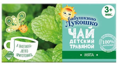 Купить БАБУШКИНО ЛУКОШКО ЧАЙ ДЕТСКИЙ МЯТА N20 Ф/П цена