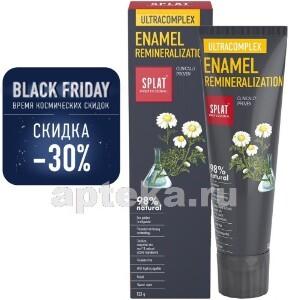 Купить Professional зубная паста ультракомплекс 125,0 цена