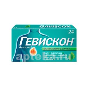 Купить ГЕВИСКОН N24 ТАБЛ ЖЕВ /МЯТНЫЕ/ цена