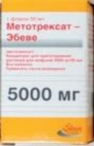 Метотрексат-эбеве концентрат для раствора для инфузий флакон