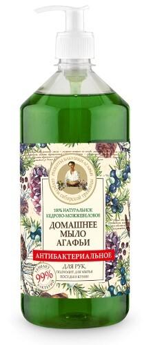 Купить Антибактериальное мыло 100% натуральное домашнее кедрово-можжевеловое 1000мл цена