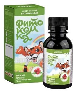 Купить Сироп детский витаминный бодрый малыш с ягодами брусники 100мл цена