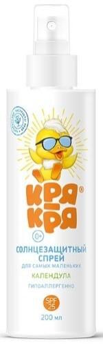 Купить Детский солнцезащитный спрей календула spf25 200мл 0+ цена