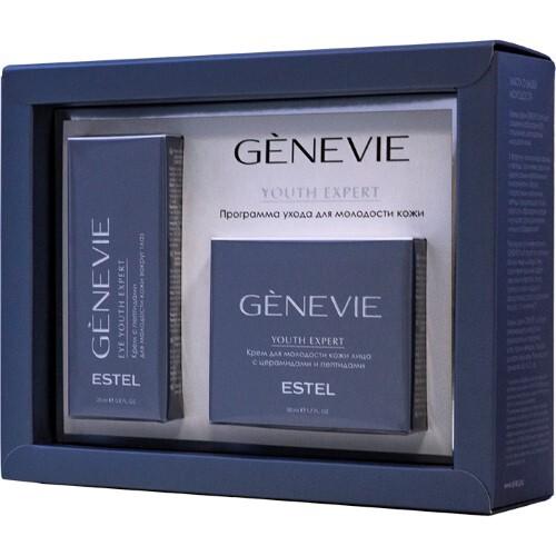 Купить Genevie набор программа ухода для молодости кожи youth expert 50мл цена