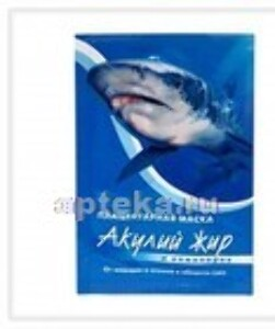 Купить Акулья сила ламинария био-плацентарная маска от морщин и отеков в области глаз саше 10мл цена