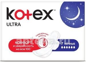 Купить Ultra ночные прокладки n7 цена