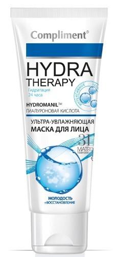 Купить Hydra therapy маска для лица ультра-увлажняющая 100мл цена