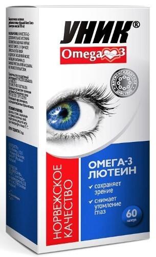 Купить ОМЕГА-3 С ЛЮТЕИНОМ И ЗЕАКСАНТИНОМ 0,7 N60 КАПС цена