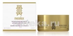 Купить Mezolux биоармирующие патчи для кожи вокруг глаз n60 цена