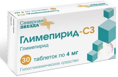 Купить ГЛИМЕПИРИД-СЗ 0,004 N30 ТАБЛ/БЛИСТЕР цена