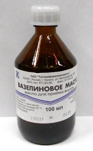 Купить Вазелиновое масло 100мл фл д/прием вн цена
