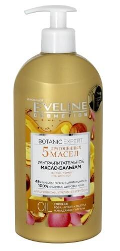 Купить Eveline botanic expert масло-бальзам ультра-питательное 5 драгоценных масел 350мл цена