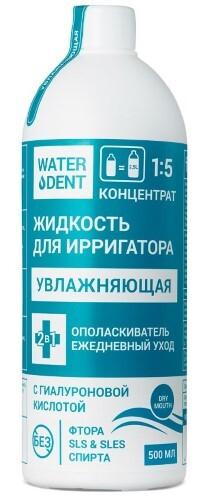 Купить Жидкость для ирригатора+ополаскиватель ежедневный уход увлажняющая с гиалуроновой кислотой 500мл цена