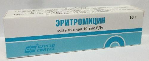 Купить Эритромицин 10000ед/г 10,0 мазь глазная /синтез/ цена