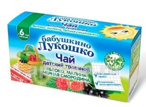 Купить Чай детский яблоко малина смородина n20 ф/п цена