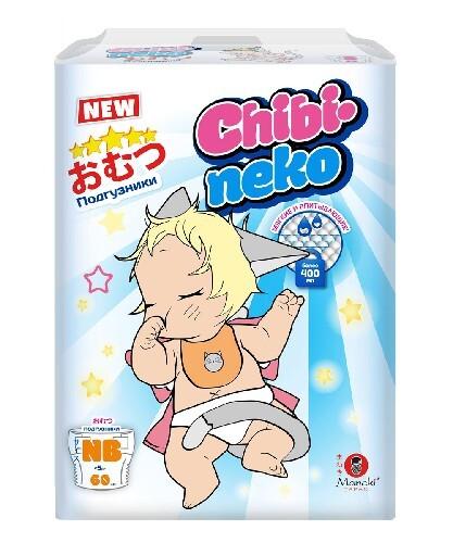 Купить Chibi-neko подгузники для детей цена