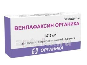 Купить Венлафаксин органика цена