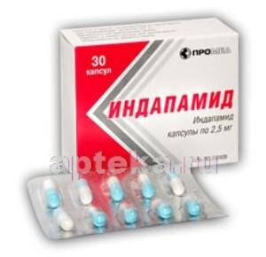 Купить Индапамид 0,0025 n30 капс цена