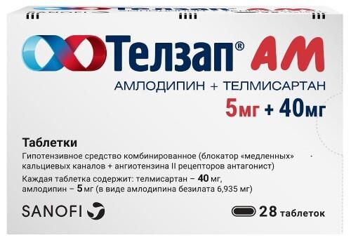 Купить Телзап ам 0,005+0,04 n28 табл цена