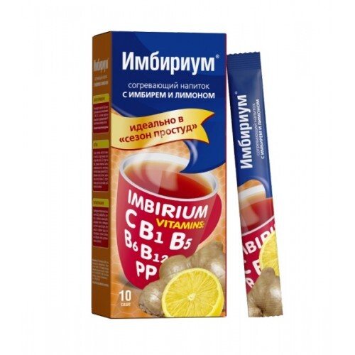 Купить Имбириум согрев напиток с имбирем и лимоном цена