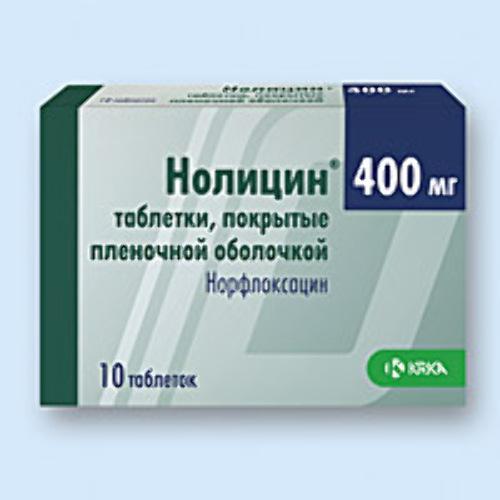 Купить НОЛИЦИН 0,4 N10 ТАБЛ П/ПЛЕН/ОБОЛОЧ цена