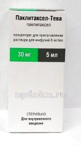 Купить ПАКЛИТАКСЕЛ-ТЕВА 0,006/МЛ 5МЛ ФЛАК КОНЦ Д/Р-РА цена