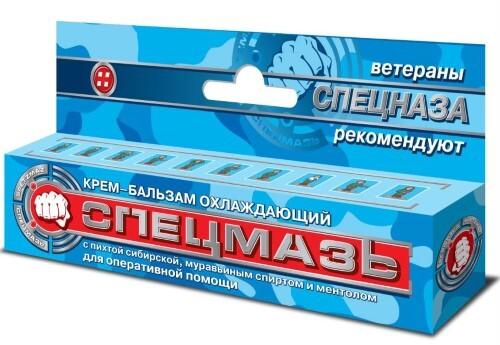 Купить Спецмазь spetzmaz brand крем-бальзам охлаждающий 44мл цена