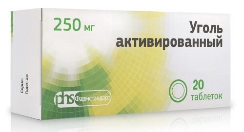 Купить Уголь активированный 0,25 n20 табл/фармстандарт/ цена