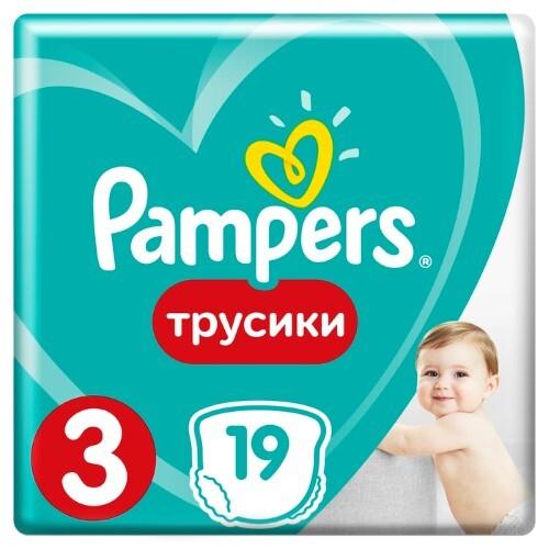 Купить PAMPERS PANTS ТРУСИКИ РАЗМЕР 3 N19 цена