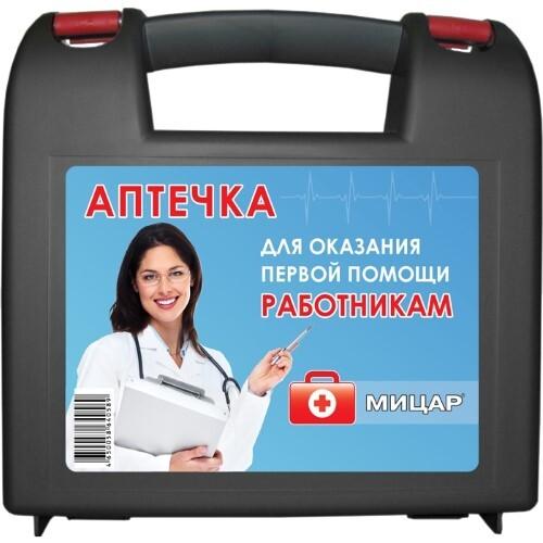 Купить Аптечка для оказания первой помощи работникам мицар цена