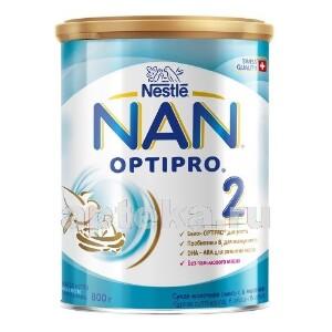 Купить 2 optipro смесь сухая для детей с 6 мес цена