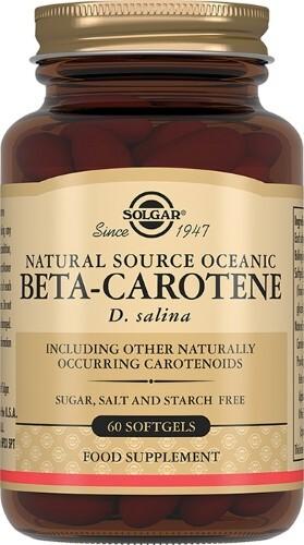 Купить Бета-каротин из океанической водоросли d salina цена