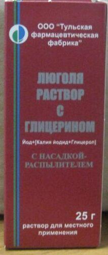 Купить ЛЮГОЛЯ С ГЛИЦЕРИНОМ 25,0 Р-Р Д/МЕСТ/РАСПЫЛИТ цена