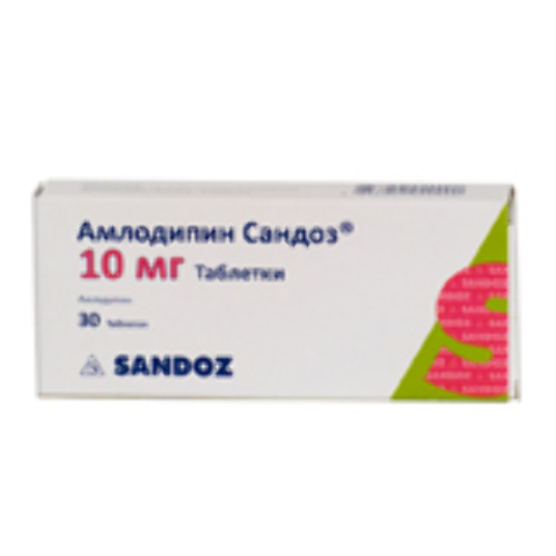 Купить Амлодипин сандоз 0,01 n30 табл цена