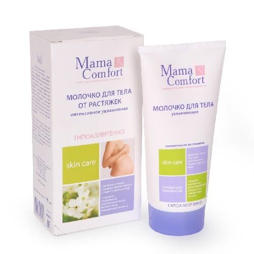 Купить Mama comfort увлажняющее молочко для тела 175 мл цена
