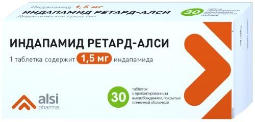 Купить Индапамид ретард-алси 0,0015 n30 табл пролонг высвоб п/плен/оболоч цена