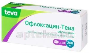 Офлоксацин-тева