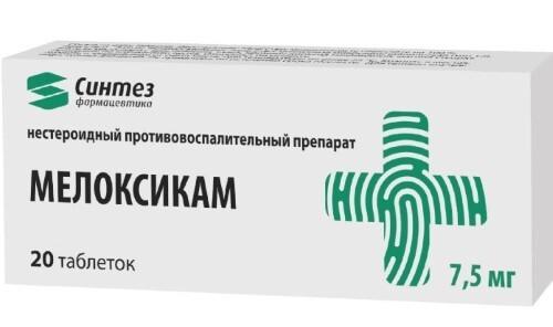 Купить МЕЛОКСИКАМ 0,0075 N20 ТАБЛ/БЛИСТЕР/СИНТЕЗ/ цена