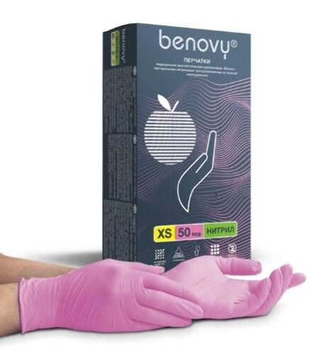 Купить Перчатки смотровые benovy нитриловые нестерильные неопудренные текстурированные на пальцах с однократной хлоринацией xs n50 пар/розовый/bnftf001 цена