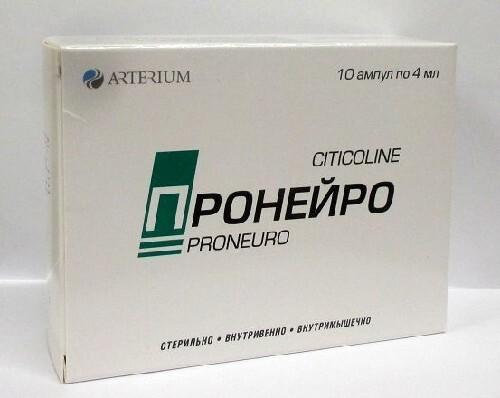 Купить Пронейро 0,250/мл 4мл n10 раствор д/в/в и в/м введ цена