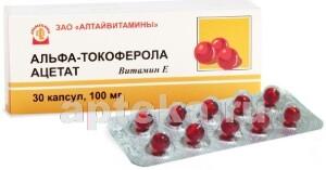 Купить Альфа-токоферола ацетат цена