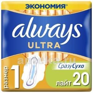 Купить Ultra light duo женские гигиенические прокладки n10x2 цена
