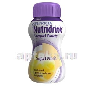 Купить Компакт протеин ваниль смесь 125мл n4 цена