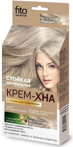 Купить Крем-хна индийская в готовом виде пепельный блондин 50мл цена